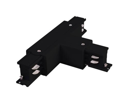 Коннектор Т-образный для трехфазного шинопровода правый черный TRC-1-3-TR-BK