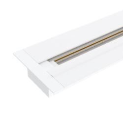 Встраиваемый однофазный шинопровод 2 метра белый (с вводом питания и заглушкой) TRLM-1-200-WH