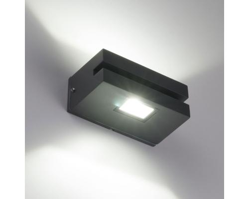 NEREY алмазный серый уличный настенный светодиодный светильник 1611 TECHNO LED