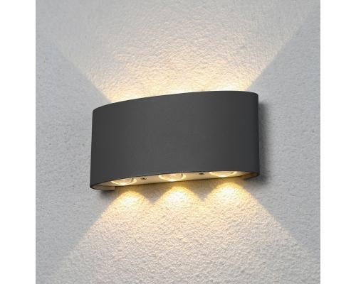 TWINKY TRIO серый уличный настенный светодиодный светильник 1551 TECHNO LED