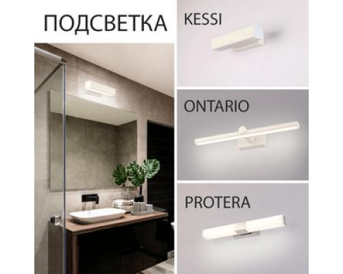 Новинки! Настенные светодиодные светильники Protera, Ontario и Kessi