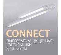 Новинки! Пылевлагозащищенные светодиодные светильники LTB34 и LTB35
