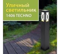 Новинка! Садово-парковый светильник 1406 TECHNO