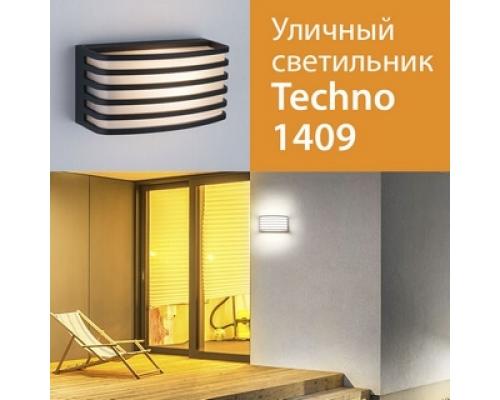 Новинка! Садово-парковый светильник 1409 TECHNO