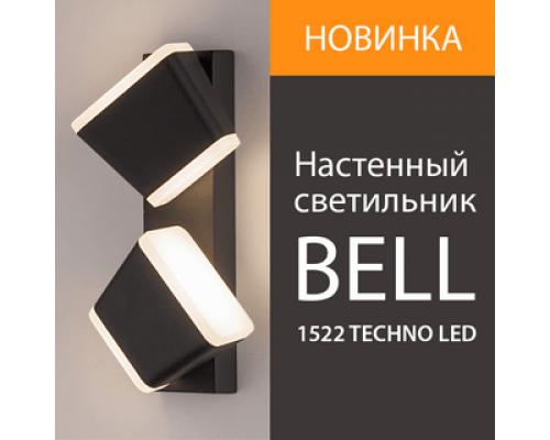 Новинка! Накладной уличный светильник 1522 TECHNO LED BELL