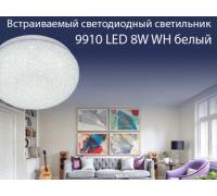 Точечный светильник 9910 LED 8W WH белый