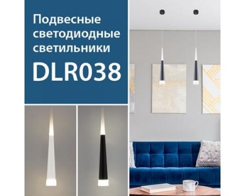 Новинка! Подвесные светодиодные светильники DLR038