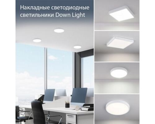 Новинки! Накладные светодиодные светильники Down Light DLS034 и DLR034