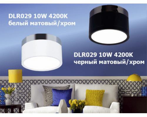 Светодиодные накладные светильники DLR029 10W 4200K