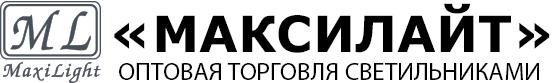Максилайт - Оптовая торговля светильниками в Минске и по РБ